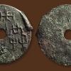 战国时期货币不统一,跨国怎么交易