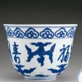 福寿康宁瓷器的收藏价值高吗