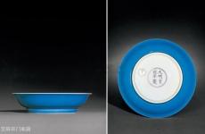 明代蓝釉瓷器有哪些种类