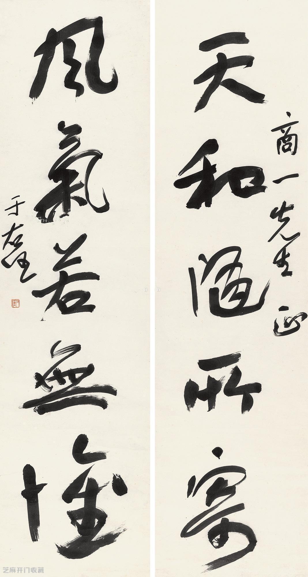 于右任:中国近代书法大家