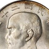 中华民国二十三年双帆币价值多少