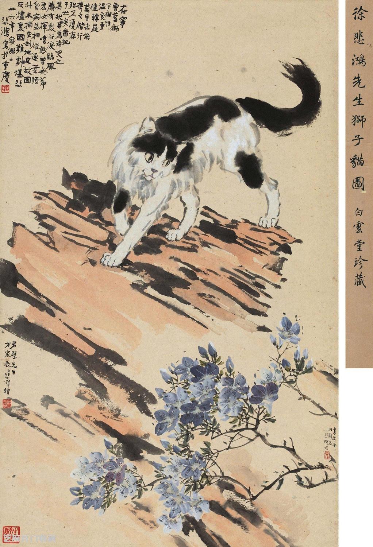 徐悲鸿:中国现代美术教育奠基者