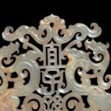 神韵十足的高古玉是古人是用什么办法来塑造的