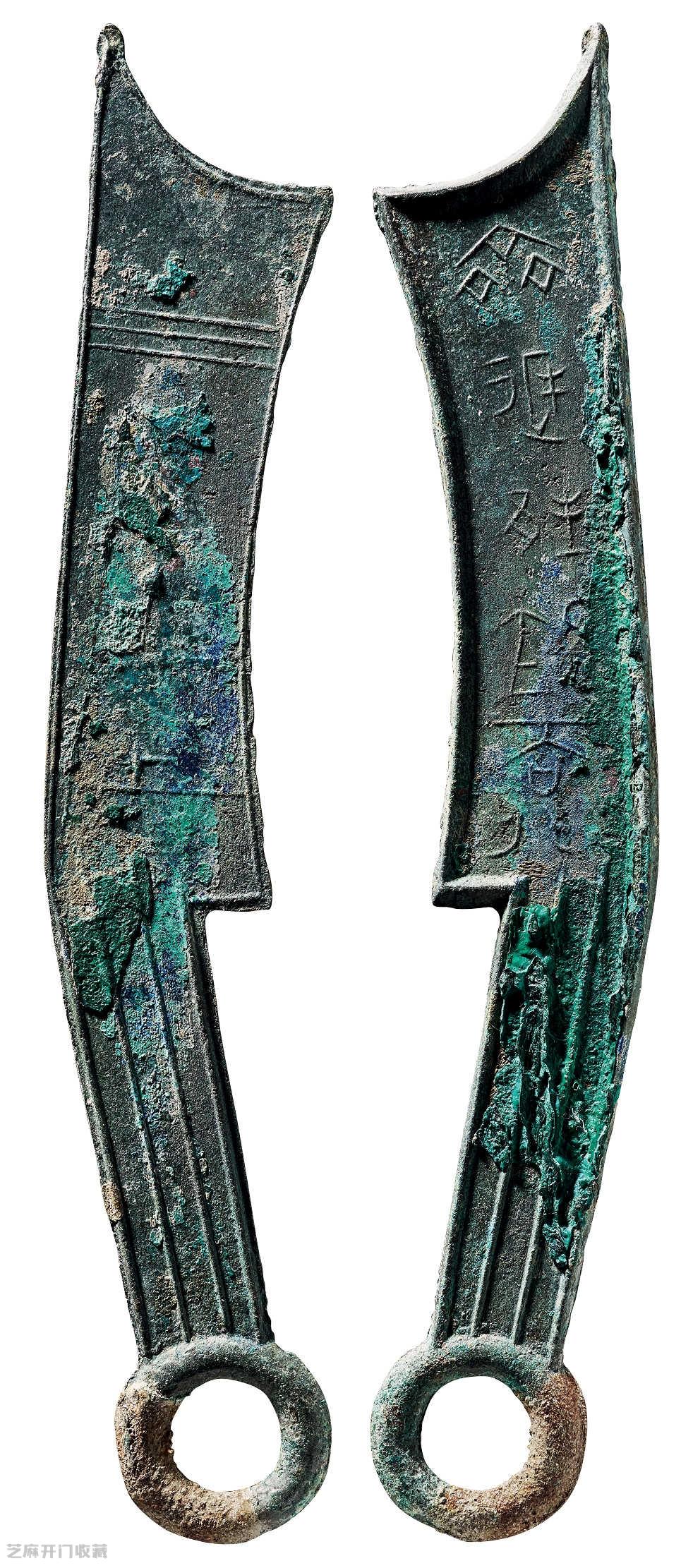 刀币是铜做的吗