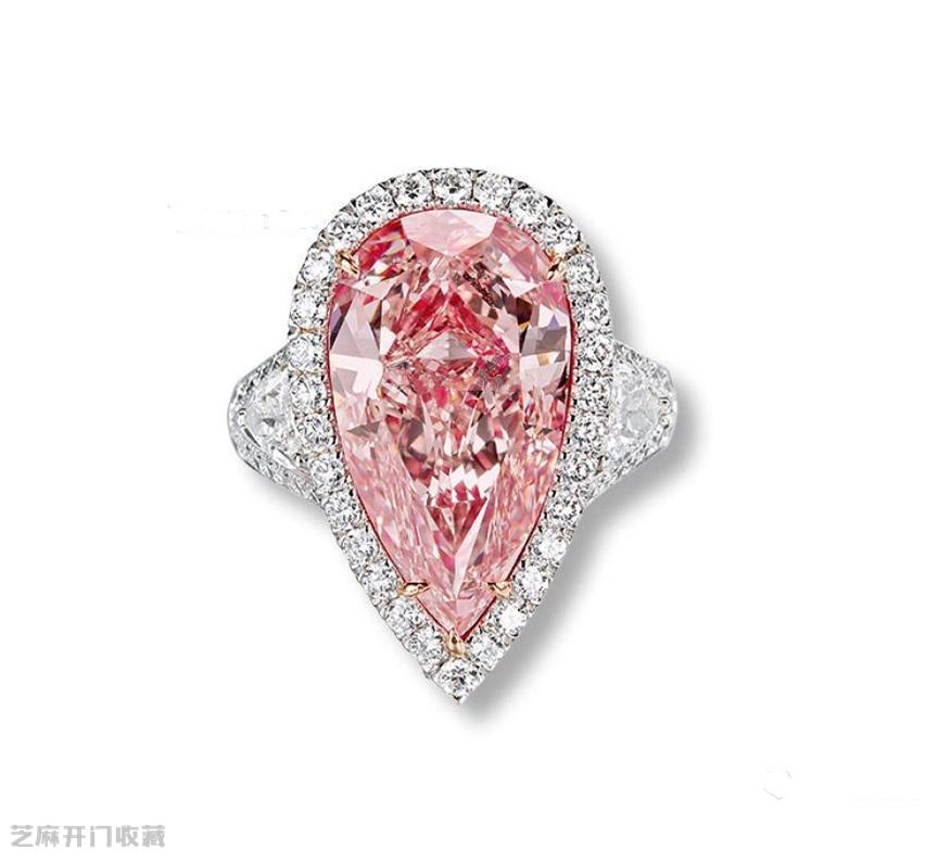 粉钻——尤为罕见、收藏价值颇高