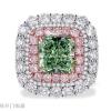 绿钻——十分罕见、十分珍贵