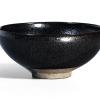 宋代磁州窑:宋代北方重要瓷窑之一