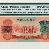 60年枣红1角钱币值得购买吗