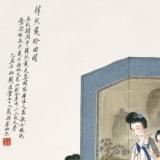 刘凌沧:中国著名工笔重彩人物画大师