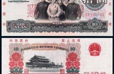 第三套人民币部分品种为何暴涨