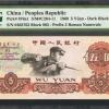 1960年5元和1965年的10元现在价值多少钱