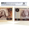 1972年的五元纸币现在一张价值多少钱
