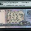 一张1980年老版100元面值人民币,现在升值了多少?