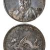 银元收藏有多大的文化价值和文物价值