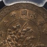 这次疫情对邮币卡市场有何影响?