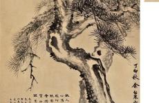 余绍宋的书画艺术——气势磅礴