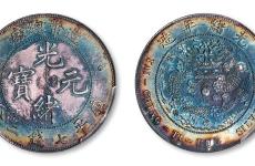 光绪元宝造币总厂库平七钱二分有几种版别?价值如何?