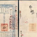 为何历史上最早的纸币是出现在宋代,而不是其它朝代?