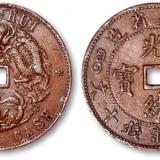 什么铜元最值钱