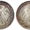 民国时期的双旗币有多大价值