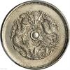 光绪元宝浙江省当十铜元有多大的收藏价值