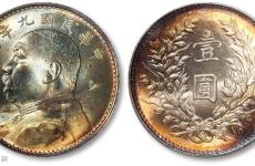 2020年初大洋银元依然略有升值,现买入是被套还是正当时呢? ... ...