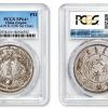 大清银币曲须龙市场价格是多少