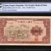 老版钱币越来越多的人爱收藏,超过其他收藏品?