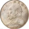 民国八年的袁大头银元现在的市场价格是多少钱
