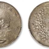 银元现在什么品种比较好,适合收藏升值的?