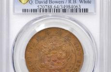 大清铜币值钱吗