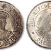 炒作银元袁大头五帝钱老铜元的都是哪些年龄的群体