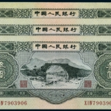为什么人民币没有3元30元这样的币值呢