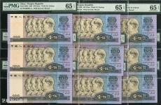 人民币后三位数字相同的是豹子号,有收藏价值