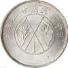 云南半圆双旗币价值如何,市场价多少?