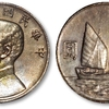 铜钱和银元目前哪个更适合投资?