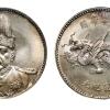 洪宪飞龙银币有收藏意义吗