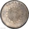 四川军政府银币象牙四和普通的区别是什么?