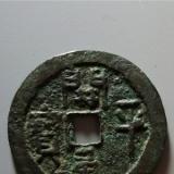 开平通宝:古钱币中的五十名珍之一