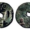 古钱币上的锈迹要不要清除呢?该如何保养?