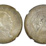 唐继尧纪念币真品值多少钱