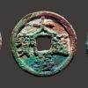 陈友谅铸造的大义通宝,共有几种版别?收藏价值高吗?