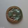 南明古钱币弘光通宝价值高吗?一共有几种版别?