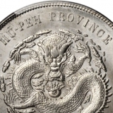 对于钱币的收藏,哪些因素会影响它的价值高低?