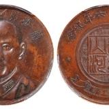 铜币有裂纹怎么修复?
