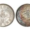 现在银元都在疯涨,你们觉得涨到何时是个头?