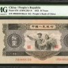 老版人民币价格是多少?