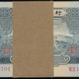 2元钱纸币现如今市场价值是多少?