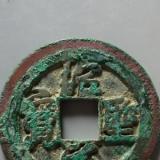 古钱币收藏有哪些技巧?