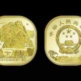 泰山纪念币,1.2亿的发行量大吗,值不值得收藏几百、上千个? ...